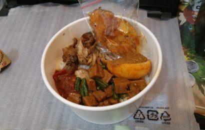 Pesan Katering Pesona Kuliner Nusantara di Jakarta